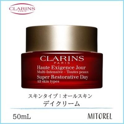 【店内全品送料無料】クラランス CLARINSスープラデイクリームSPオールスキン50mL【220g】