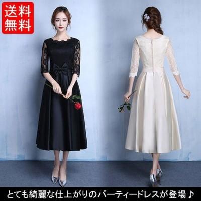 パーティードレス ロング シースルードレス 結婚式2次会 フレアドレス 発表会 七分袖ドレス ウエストリボン付きドレス ふんわり