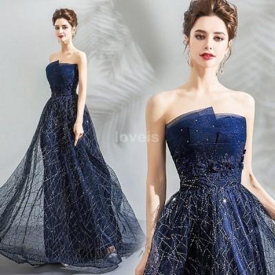 パーティードレス カラードレス 結婚式 コンサート 安い フォーマル イブニングドレス 青 二次会 aラインドレス 披露宴 演奏会