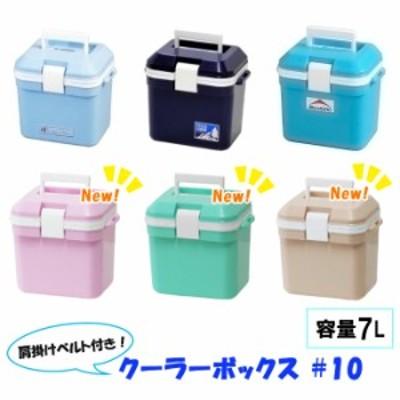 ク-ラ-ボックス 7L 水色 アイスブルー ダークブルー おしゃれ かわいい 保冷ボックス 保冷バッグ アウトドア おでかけ KRA-4323