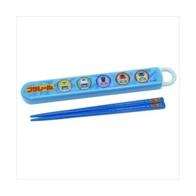 プラレール 食洗機対応お箸&スライドはしケース 鉄道 お箸セット キャラクター グッズ スケーター 16.5cm 男の子向け