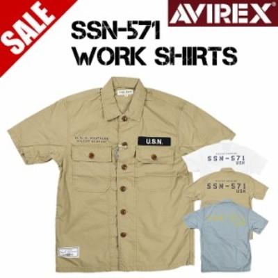 セール! AVIREX アビレックス TYPE BLUE SSN-571 WORK SHIRTS 半袖 ワークシャツ ステンシルプリント メンズ 6105099