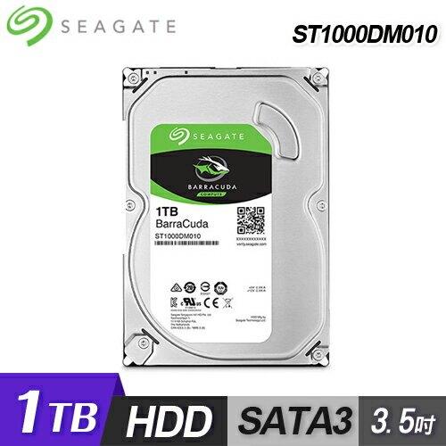 【Seagate 希捷】1TB 3.5吋SATAⅢ  桌上型硬碟 ST1000DM010【三井3C】