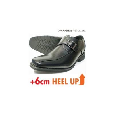 LASSU&FRISS モンクストラップ シークレットヒールアップ ビジネスシューズ(紳士靴)黒 ワイズ3E 23cm(23.0cm)、23.5cm、24cm(24.0cm)