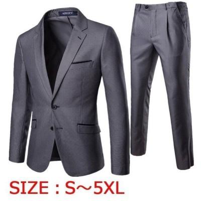 ビジネススーツ メンズ 上下セット フォーマルスーツ 紳士服 洋服 テーラードジャケット スラックス カジュアルスーツ チェック柄 結婚式
