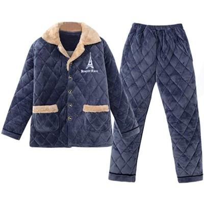 パジャマ 冬のパジャマ男子三層肥厚ファッションコットンベルベット暖かいパジャマメンズホームサービスパジャマセット (Color : Blue, Siz