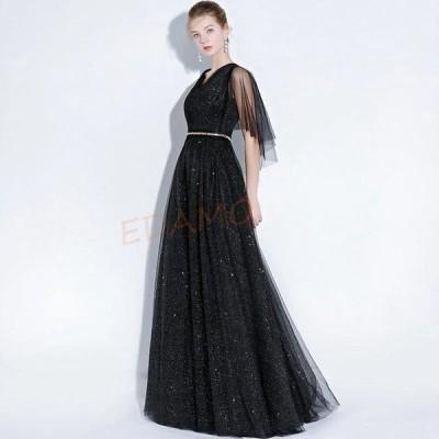 黒 ブラック ドレス ロング丈 30代 40代 袖あり Vネック ロングドレス パーティードレス フォーマル お呼ばれ 二次会 司会 イブニングドレス