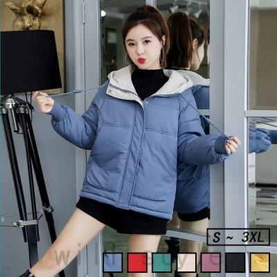 ジャケットダウンコートレディース中綿コートアウターダウンジャケットショートコートフード付き大きいサイズSMLXLXXLXXXLダウンコートゆったり