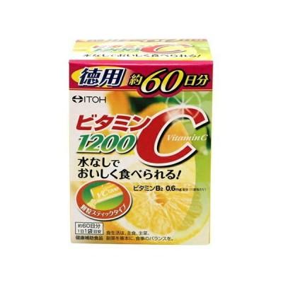井藤漢方製薬 ビタミンC1200 60包入