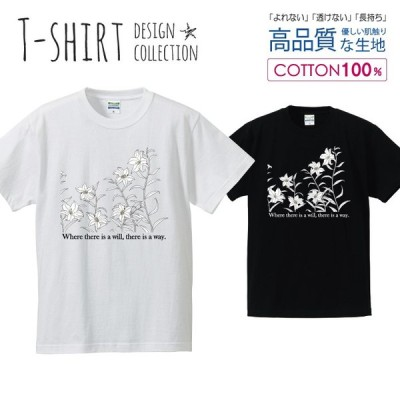 ボタニカル Tシャツ メンズ サイズ S M L LL XL 半袖 綿 100% よれない 透けない 長持ち プリントtシャツ コットン