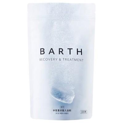 BARTH 薬用 BARTH 中性重炭酸入浴剤(本体) 入浴剤