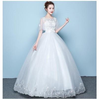 2021新作 店長お勧め ウエディングドレス ロングドレス 結婚式 お花嫁 白 ホワイト パーティードレス 二次会 ドレス エンパイアライン 姫系ドレス  273