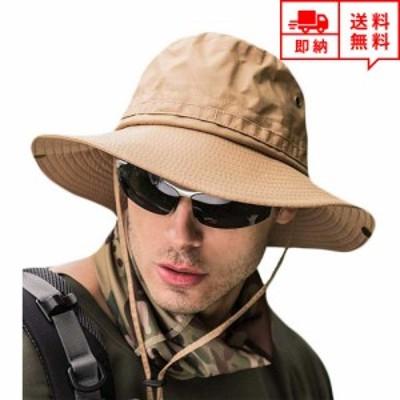 即納 紫外線対策 日よけ帽子 99% UVカット 帽子 キャップ キャスケット ハット フリーサイズ カーキ アウトドア メンズ レディース UPF5