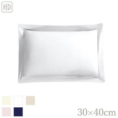 クッションカバー ブドワール 30×40cm 400TCコットンサテン 超長綿100% 防しわ加工
