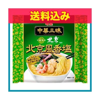 明星食品 中華三昧 北京風香塩 103g×12個※取り寄せ商品 返品不可