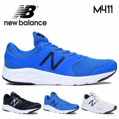 ニューバランス New Balance メンズ ランニングシューズ M411 ランニングシューズ メンズ カジュアルシューズ  25-28cm