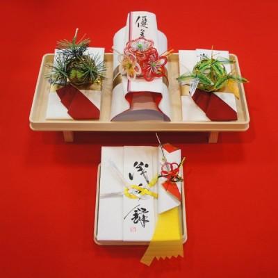 yuinou312 結納品の結納セット 三品目 結納金と指輪と酒肴料(長熨斗と目録と毛氈付き)【略式結納 顔合わせ結納】