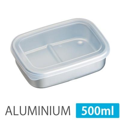 アルミ 保存容器  急速冷凍保存 S 500ml スケーター AKH2