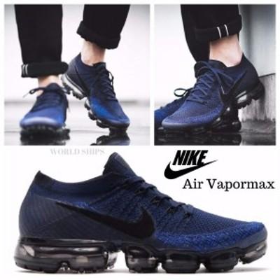 エア ヴェイパーマックス ナイキ スニーカー Nike Air VaporMax College Navy/Black-Game 海外限定正規品