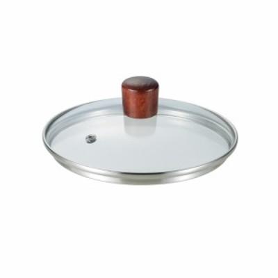 パルトール 親子鍋 16cm用 ガラス蓋 PRT-GF