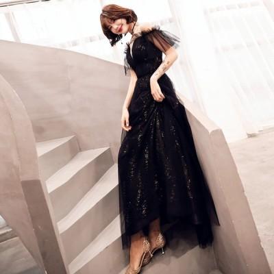 ロングドレス パーティードレス 二次会ドレス カラードレス イブニングドレス Aライン 大きいサイズ 演奏会 お花嫁ドレス 姫系 結婚式 ウェディングドレス