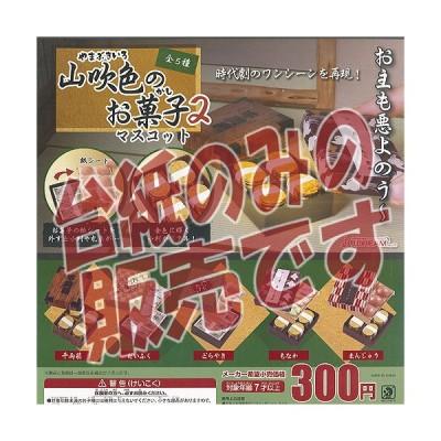 【非売品ディスプレイ台紙】山吹色の お菓子 マスコット 2 Jドリーム ガチャポン ガチャガチャ ガシャポン