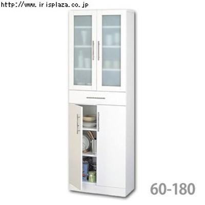 カトレア ミストガラス付き食器棚 60-180 23461 ホワイト【時間指定不可】【同梱不可】