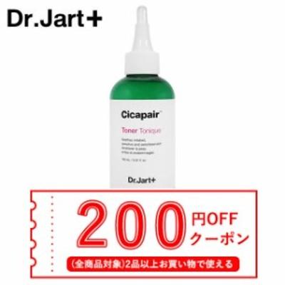 【発送日の翌日届く】韓国コスメ 化粧水 Dr.Jart+ ドクタージャルト 化粧水 ドクタージャルト トナー 150ml