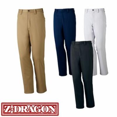 自重堂 Z-DRAGON 作業服 71001 パンツ 秋冬 メンズ 作業着 ポケットなし ボトムス ワークウエア