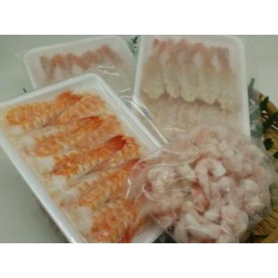 寿司ネタ 海老づくしセット ボイル海老 赤海老 ぐるむき甘海老 キット すしねた 生食用 海鮮丼 えび あかえび エビづくし
