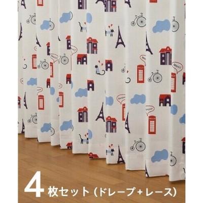カーテン 4枚セット ネコ ねこ 猫 ドレープ2枚 レース2枚 幅100×135.178.200cm