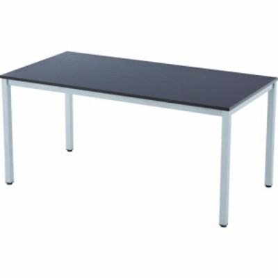 トラスコ中山 tr-8195176 アールエフヤマカワ ミーティングテーブル W1500xD750 (tr8195176)