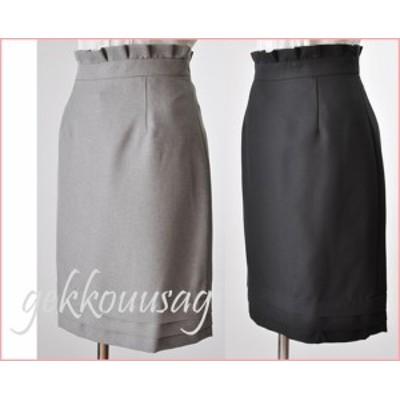 着回しスカート 小さいサイズ ウエスト58cm/70cm/73cm 大きいサイズ  カジュアルからビジネス・フォーマルまで