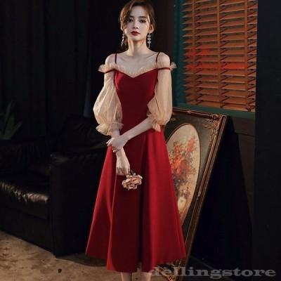 パーティードレス フリル ミモレ丈 大きいサイズ 二次会 ドレス 結婚式 ファスナー エレガント