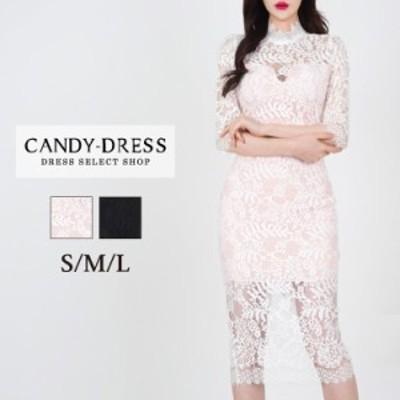 【予約】S/M/L 送料無料 Luxury Dress 総レース×バックリボンハイネックデザイン七分袖タイトミディドレス SY210101 膝丈 ワンピース 韓