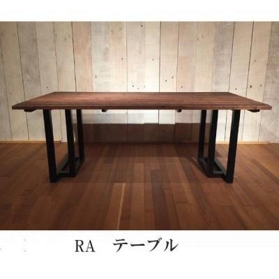 ダイニングテーブル リビングテーブル150 木製 長方形 おしゃれ 無垢 150幅