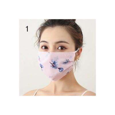 20枚いプリントシフォンマスク大人用 夏 日焼け止め通気性のある3D保護フェイスマスクぶら下げ耳調節可能な防塵 YYRB605