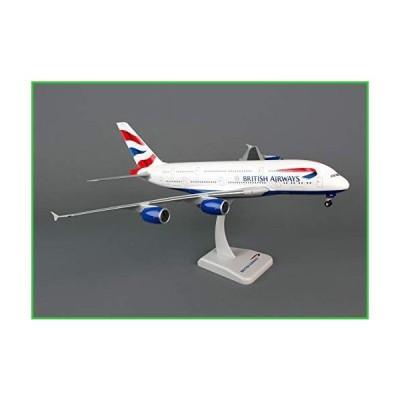 【新品】ホーガン 1/200 AIRBUS A380 ブリティッシュ・エアウェイズ ランディングギア付 完成品