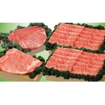 佐賀牛)ロースステーキ200g×5枚とロースしゃぶ・すき焼用500g×2セット (H040101)