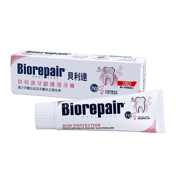 Biorepair貝利達牙齦護理牙膏75ml