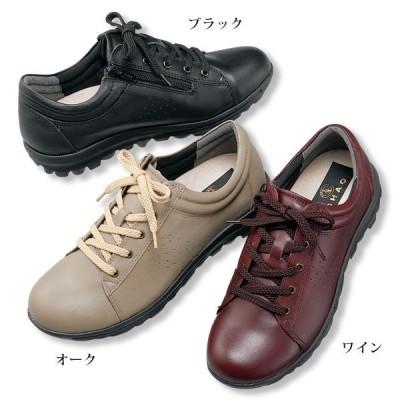 ウォーキング シューズ レディース / 牛革軽量ウォーキングシューズ / 40代 50代 60代 70代 ミセスファッション シニアファッション 婦人 靴