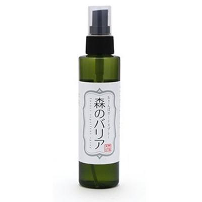 天然三六五 おさんぽガードスプレー 森のバリア 150ml(犬用)