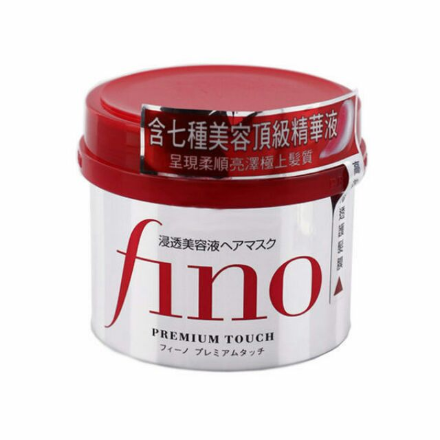 FINO 高效滲透護髮膜 230g