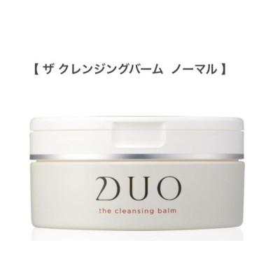 DUO(デュオ)   ザ クレンジングバーム 90g  各種 リニューアル