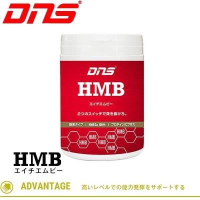 DNS HMB サプリメント 90g HMBカルシウム100%パウダー ディーエヌエス
