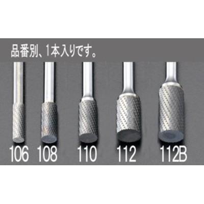 エスコ(ESCO) 6x19x50mm/6mm軸 超硬カッター(ステンレス用) EA819JA-106