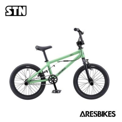 STN 2020モデル/ARESBIKE(アーレスバイク)  幼児・子供用BMX・自転車  送料プランC 23区送料2700円(注文後修正)