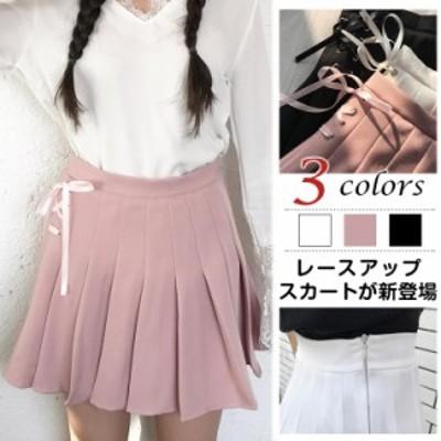 スカート/プリーツスカート/レディース/女性/Aラインスカート/レースアップスカート/ミニスカート/ハイウェスト/純色/かわいい