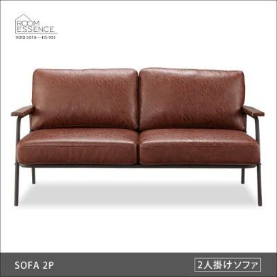 ソファ 2人掛け レザーソファ ソファー sofa 合成皮革 ビンテージ ヴィンテージ レトロ アメリカン HS-955