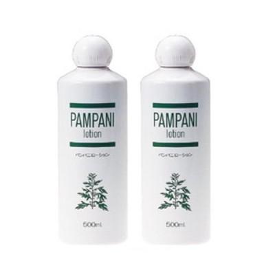 パンパニ(PAMPANI) ローション500ml×2本組